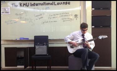 KMU Guitar